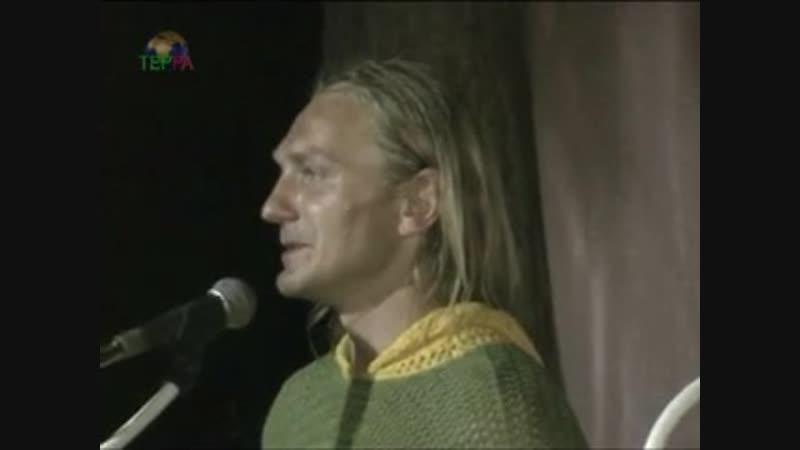 Наш непокорный русский дух ты вечен
