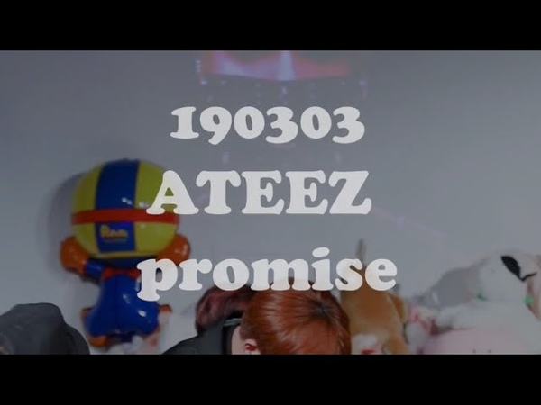 190302 ATEEZ (에이티즈) promise (SAN focus.)