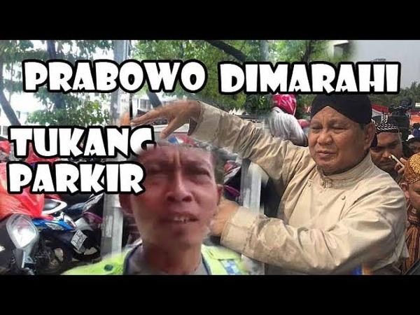 Malunya Prabowo Dimarahi Tukang Parkir Cangkemnya Bisa Ditata Gak