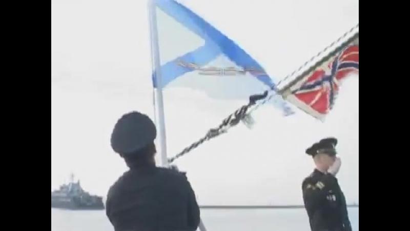 Боевые единицы Балтийского флота носят имена двух пензенских городов