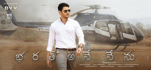 Bharat Ane Nenu In Hindi Dubbed Torrent