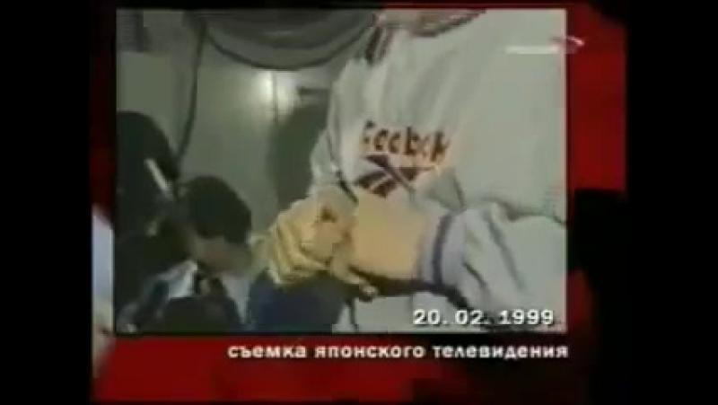 1999г. Японский боец сделал вызов А.Карелину.