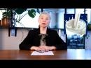 Химиотерапия. Как подготовиться. К.м.н. Байкулова Н.Г.