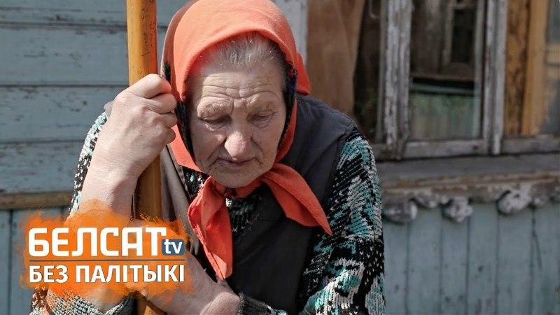 Беларус з ЗША убачыў Менск, і ў яго спынілася сэрца / Вяскоўцы | Белорус из США умер в Минске