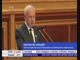 Толкачев вновь избран Секретарем Регионального отделения