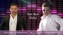 Joseph Krikorian Paul Baghdadlian Payts Apsos (Remix)