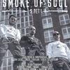 SMOKE OF SOUL 5 лет  (MICHURIN 14.09.18)