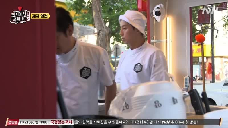 4 Wheeled Restaurant. China 181117 Episode 11
