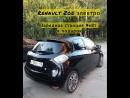 Электромобиль Renault Zoe 2013 Пробег 41