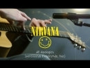 Nirvana All Apologies acoustic guitar cover percussive fingerstyle live