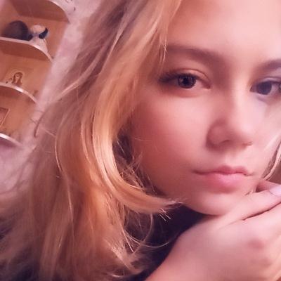 Виктория Слепкова