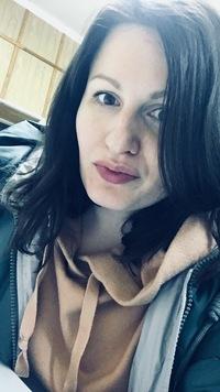 Ксения Нестерова