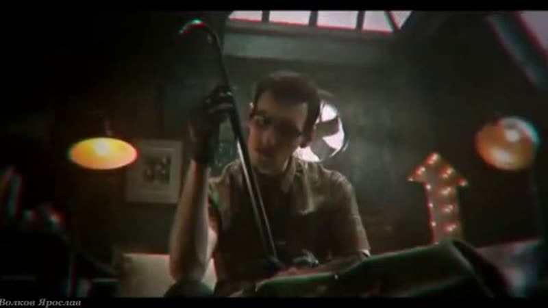 Готэм Gotham Эд Нигма Загадочник