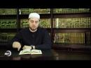 История о том, как халиф Умар да будет Доволен им Аллагь принял Ислам 180 X 320 .3gp