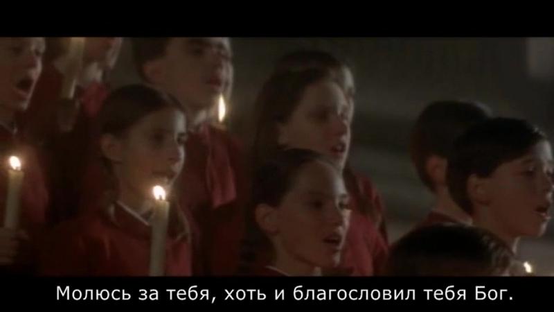 Santa Evita from Evita