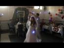 Свадебный танец.mp4
