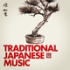 Обложка Child in Play - The Japanese Music Tradition Ensemble