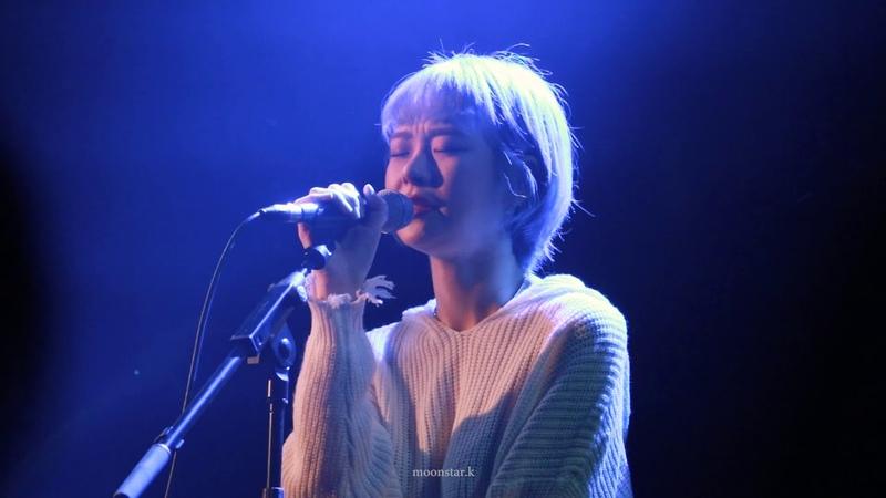 [LIVE] Release concert SEIREN | 190316 소마 - Superman @SEIREN 발매 기념 콘서트