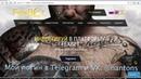 FexBet тотализатор. Обзор и отзывы о проекте! Маркетинг, как в КЭШБЕРИ. Заработок в интернете!