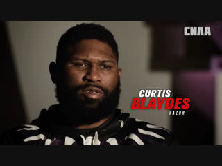 Fight night beijing  curtis blaydes - this fight will be different than the first