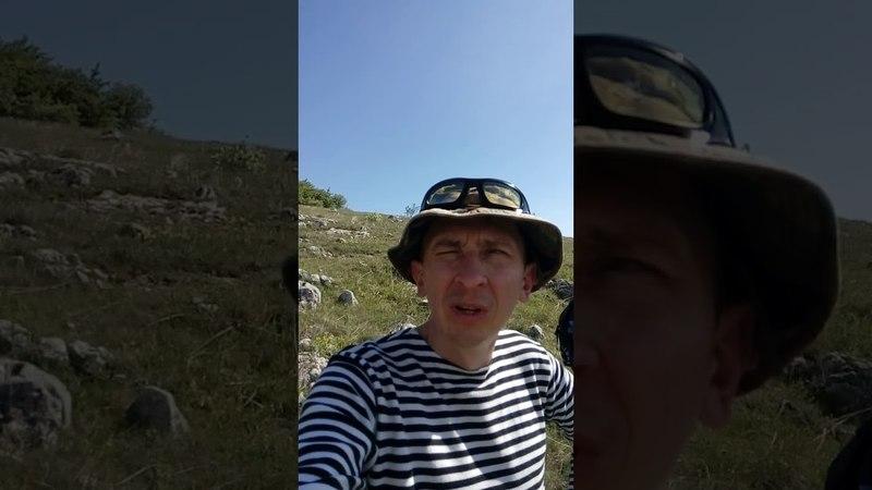 Поход через горный проход Аскер-Кач-Атан. 3 серия Сбор трав на яйле.