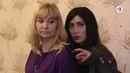 Дария раскроет шокирующую правду... Дневник экстрасенса с Дарией Воскобоевой пятница 1800