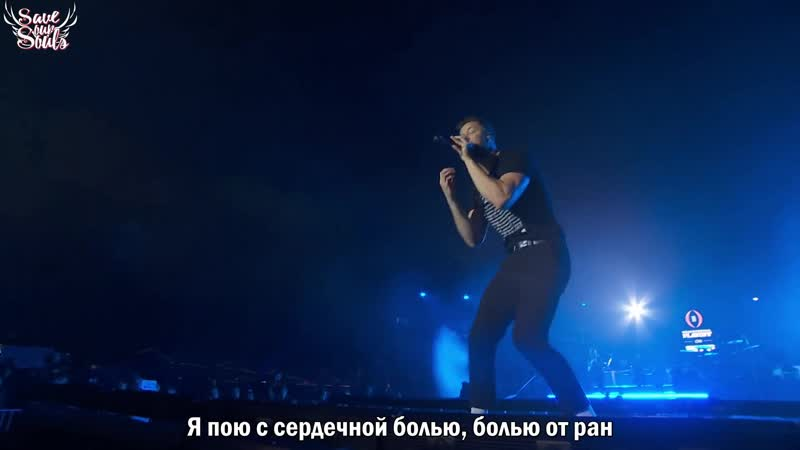 Imagine Dragons Believer ft Lil Wayne Live From College Football National Championship рус саб