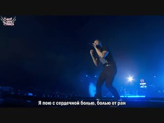 Imagine Dragons - Believer ft. Lil Wayne (Live From College Football National Championship)(рус. саб)