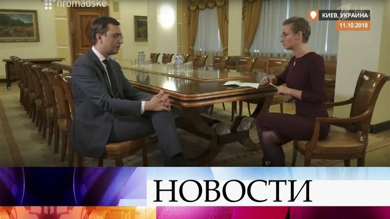 Министр инфраструктуры Украины Владимир Омелян призвал украинцев брать автоматы и возвращать Кубань