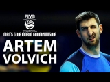 TOP 15 » Amazing Volleyball Moments by Artem Volvich - Club World Championship 2017