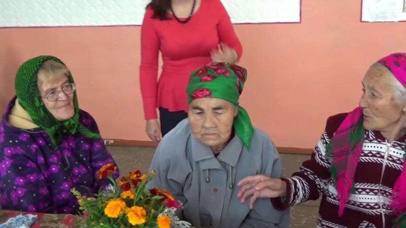 День пожилых людей в д Окунево Сельский клуб 2 часть 2018