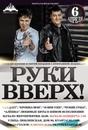 Алексей Потехин фотография #10