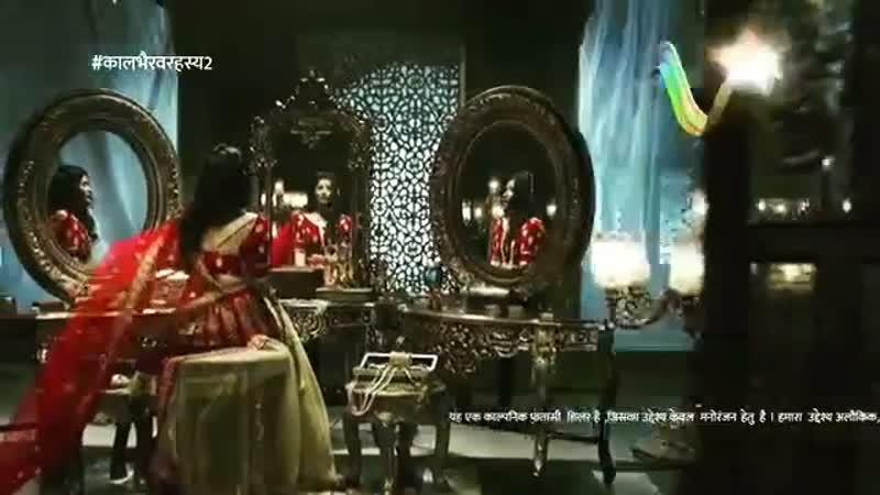 Промо Тайна храма Каал Бхайрава 2 сезон