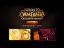 Трейлер World of Warcraft Warlords of Draenor
