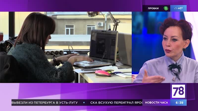 Петербург стал вторым в рейтинге регионов с самым высоким качеством жизни