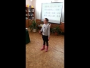 Дети СОШ 11 читают стихи