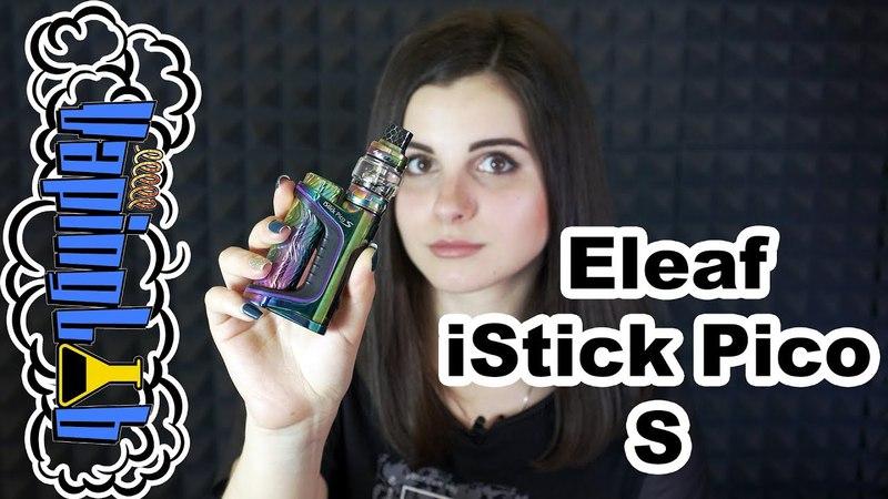 Eleaf iStick Pico S. От 0,05 ом в вариватте и 21700 в комплекте