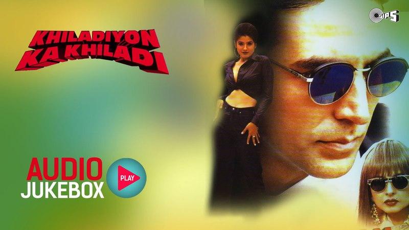 Khiladiyon Ka Khiladi Audio Songs Jukebox | Akshay Kumar, Raveena Tandon Rekha