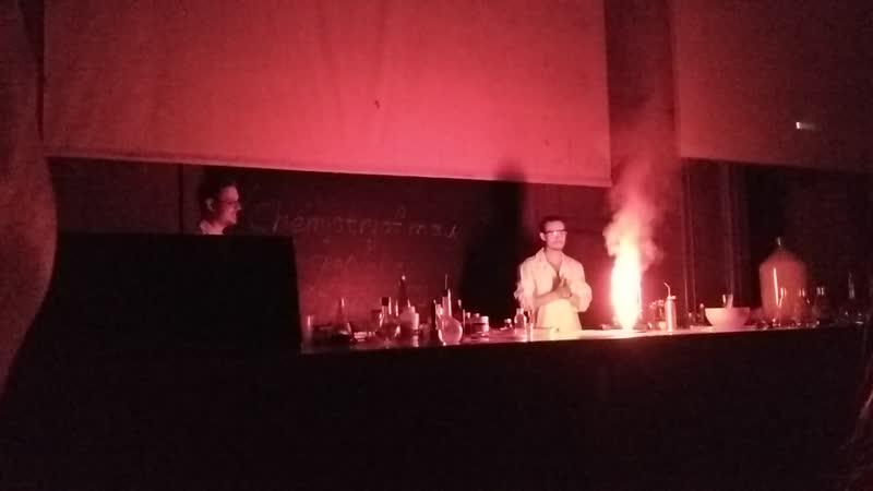 Химическое Шоу на ХимФаке ч 3
