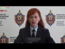 Оперативная игра МГБ ЛНР с украинской контрразведкой