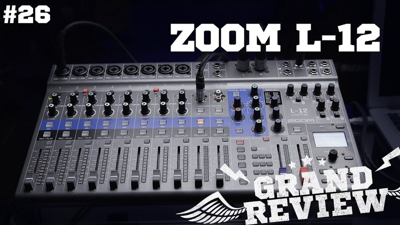 Grand Review 26 Zoom L12