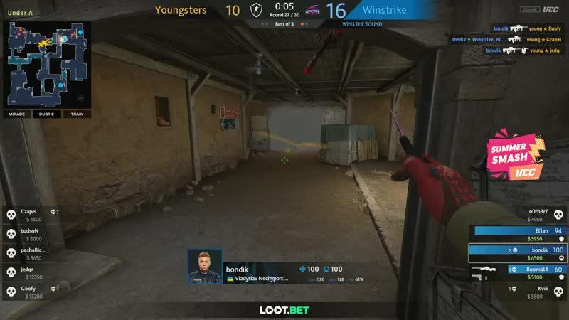 Bondik 3k in smoke vs Youngsters