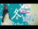 Winter in China. Winter activities in china. Зимние развлечения на льду реки в Китае. Пекин зимой.