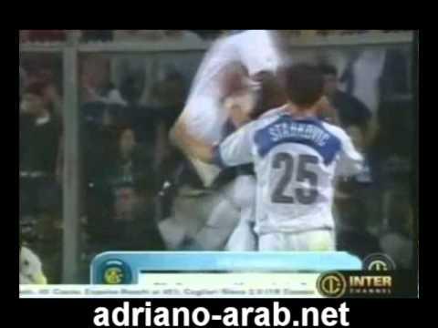 Adriano goal on the Atalanta 20042005