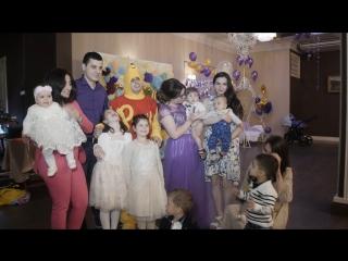 Видеосъемка дня детского дня рождения / Svideodom