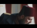 Османский Халифат