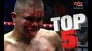 Топ 5 боёв промоушена Max Muay Thai