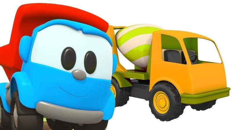 Dessin animé en français pour enfants de Leo le camion: une bétonnière