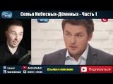 CheAnD TV - Андрей Чехменок Ребёнок играет в DOTA 2