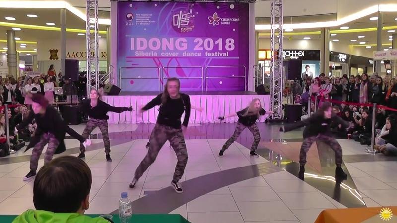 It's Time с кавером «One shot» (B.A.P) - Idong 2018